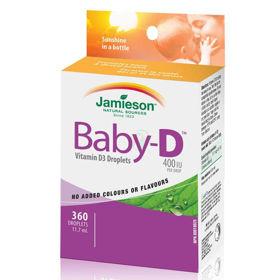 Slika Jamieson Baby Vitamin D3 kapljice, 11,7 mL